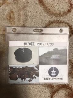 20170815_11.jpg