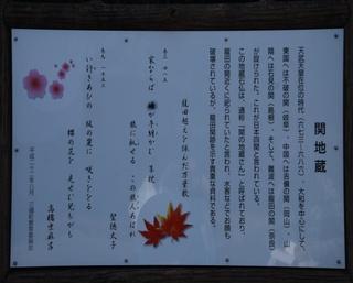 20130413_3.jpg