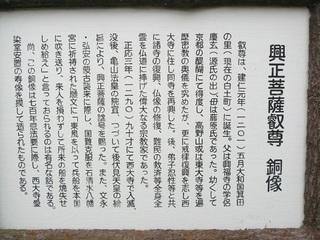 20180519_01.jpg