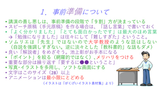 20200920_04.jpg