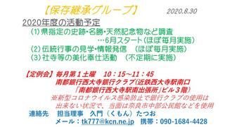 20200920_07.jpg