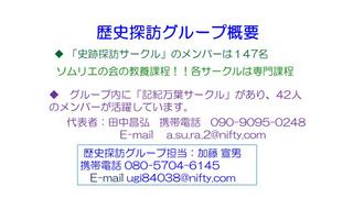 20200920_09.jpg
