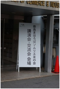 koryu01.jpg